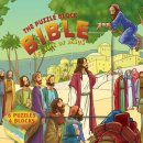 Puzzle Block Bibles - Life of Jesus