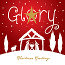 Glory Charity Christmas Cards Pack of 10