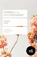Lifebuilder Women of the Old Testament Pack of 6
