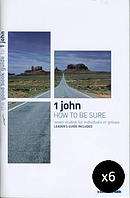 1 John: How To Be Sure - Pack of 6