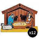 Build Your Own Nativity Foam Activity Kit - Pack of 12