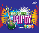 Kids Praise Party Boxset 4-6