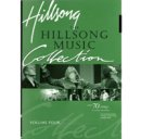 Hillsong Music Collection Songbook Volume 4