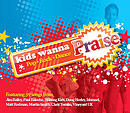 Kids Wanna Praise Box Set
