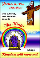 Tracts: The King 50-pack