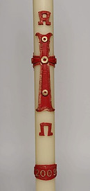 "Alpha and Omega with Red Cross Wax Relief and Paschal Candle 36"" x 2"""