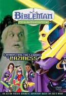 Bibleman #4: Lambasting The Legions Of Laziness DVD