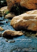 Life and Ministry of the Messiah (Faith Lessons Vol. 3) DVD