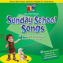 Cedarmont Kids Sunday School Songs CD