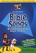 Cedarmont Bible Songs DVD