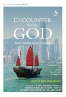 Encounter With God July to September 2014