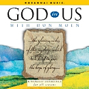 God In Us CD