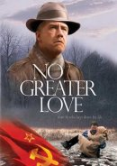 No Greater Love DVD - Region 1 (US and Canada)