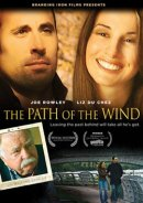 The Path of the Wind DVD