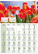 Gospel Gems Calendar 2018 - Pack of 50