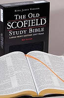 KJV Old Scofield Study Bible Large Print Edition Bonded Leather Black