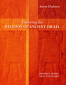 Exploring the Religion of Ancient Israel