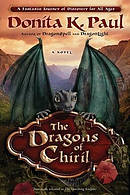 Dragons Of Chiril The Pb