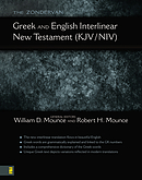Interlinear New Testament: KJV English - NIV English - Greek