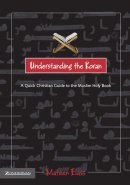 Understanding the Koran