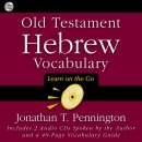 Old Testament Hebrew Vocabulary