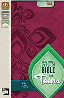 KJV Bible For Teens Duotone Imitation Leather Razzleberry