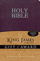 KJV King James Version Gift & Award Bible Purple Imitation Leather