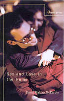 SEX & LOVE IN THE HOME  (REISSUE)