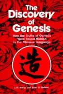 Discovery Of Genesis The Pb
