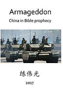 Armageddon: China in Bible prophecy