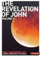 Revelation Of John Vol 1