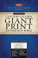 NKJV Reference Bible: Burgundy,  Bonded Leather, Giant Print