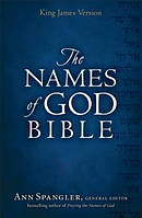 KJV Names of God Bible