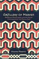 Artillery of Heaven