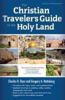 Christian Travelers Guide To The Holy La