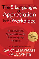 5 Languages Appreciation In The Workplac