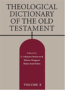 Theological Dictionary of the Old Testament: Vol 10