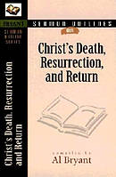 Christs Death Resurrection And Return Pb