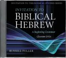 Invitation to Biblical Hebrew  DVD