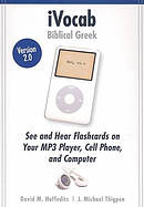 Ivocab Biblical Greek 2.0 Dvd Rom