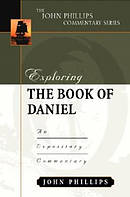 Daniel : John Phillips Commentary Series
