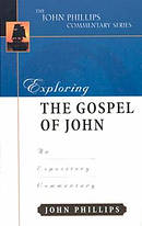 John : John Phillips Commentary Series