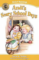 Andis Scary School Days Pb