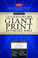 NKJV Reference Bible: Burgundy, Flexibond, Giant Print