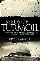 Seeds Of Turmoil