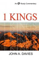 1 Kings : EP Study Commentary