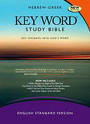ESV Hebrew-Greek Key Word Study Bible: Hardback