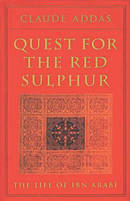 Quest for the Red Sulphur