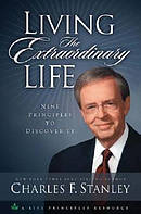 Living The Extraordinary Life Pb