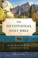 KJV Devotional Daily Bible